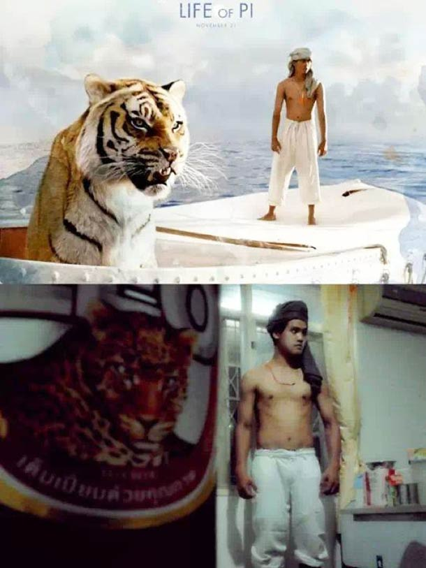 life of pi costume